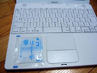 ibook-1.jpg