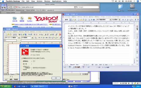Ichitarou2007_1