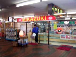 mikazuki.jpg