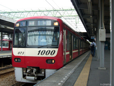 Keikyun1000