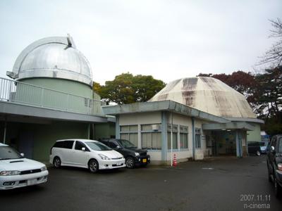 Sendaia0