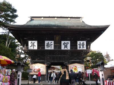 Hatumoude03
