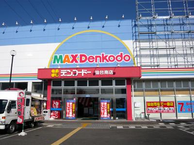 Denkodo2