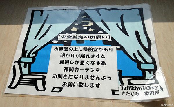 Kitakami08