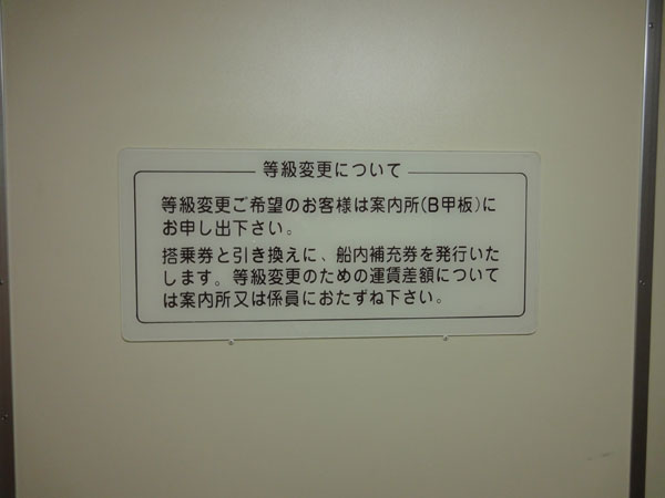 Kitakami20
