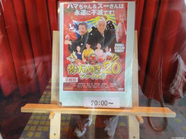 Kitakami22