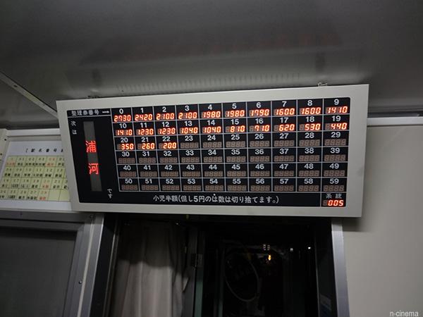 Daikokuza003