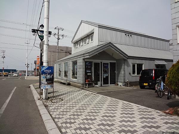 Daikokuza007