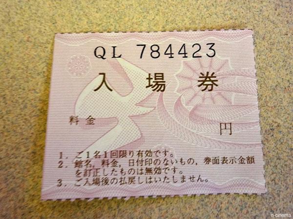 Daikokuza011