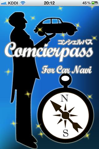Cpass01
