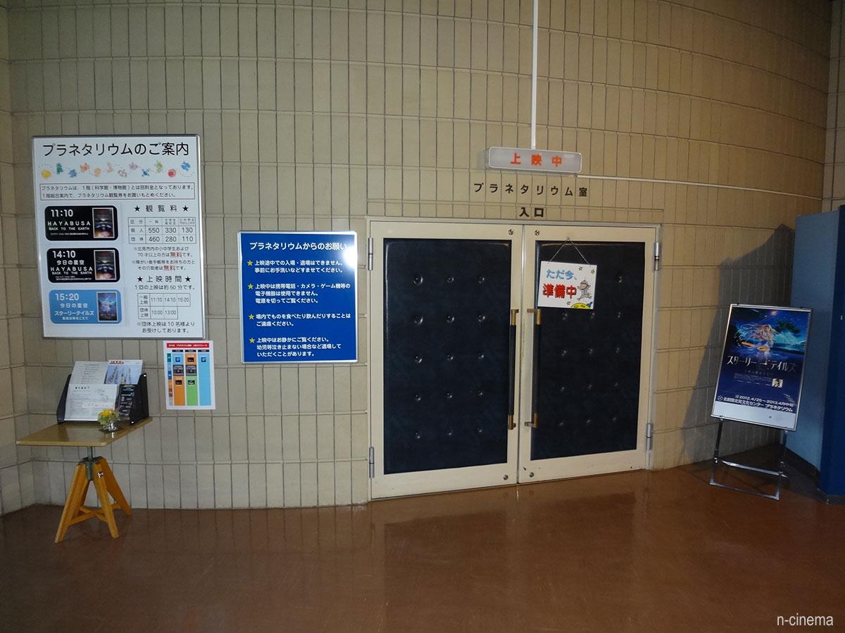 Hakoniwa01