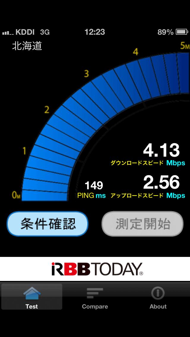 Iphone5_004