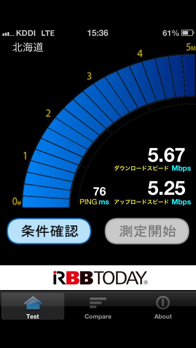 Iphone5_005