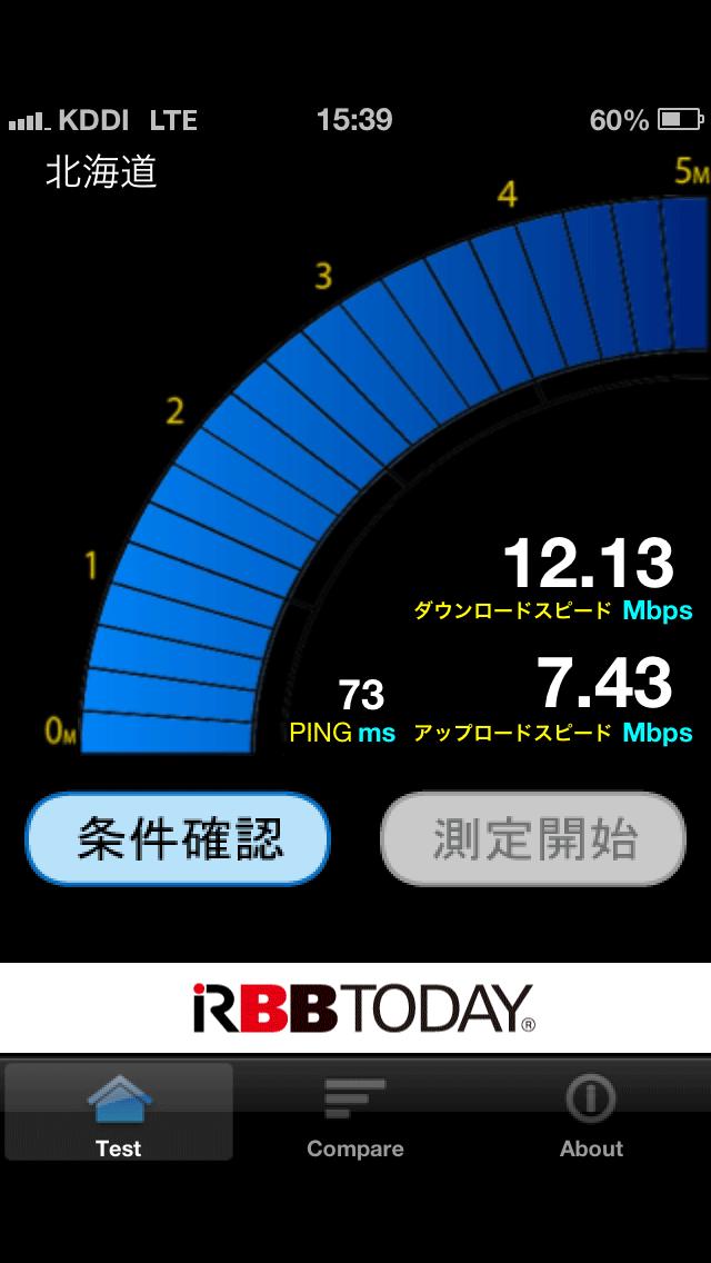 Iphone5_006