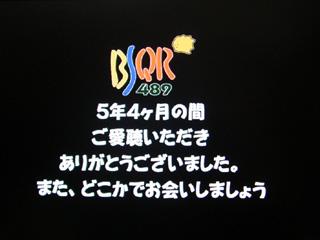 Bsqr489