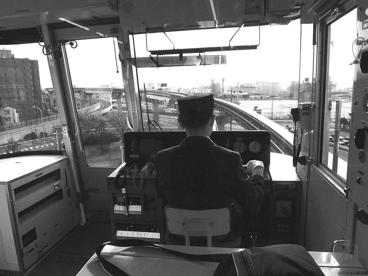 大阪モノレール先頭車両からの眺望