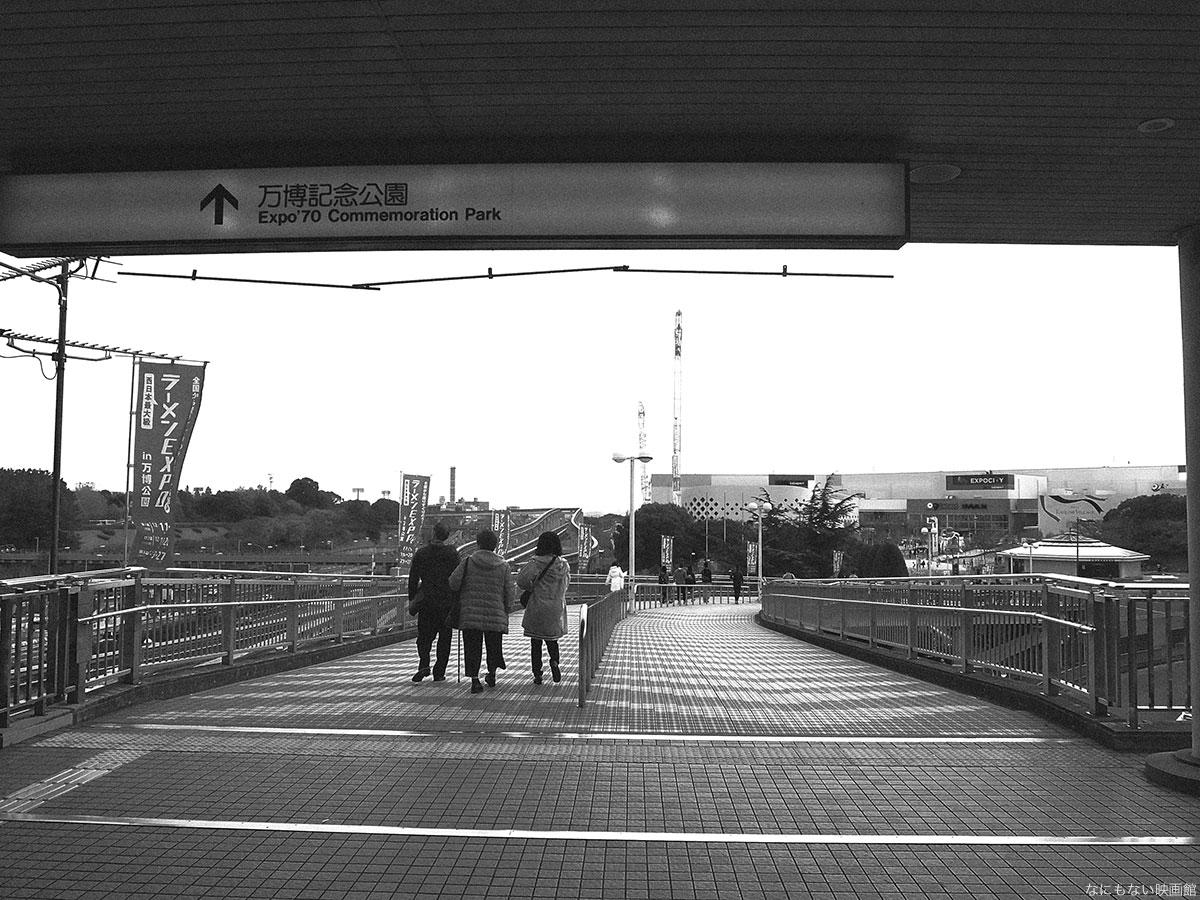 ↑万博記念公園