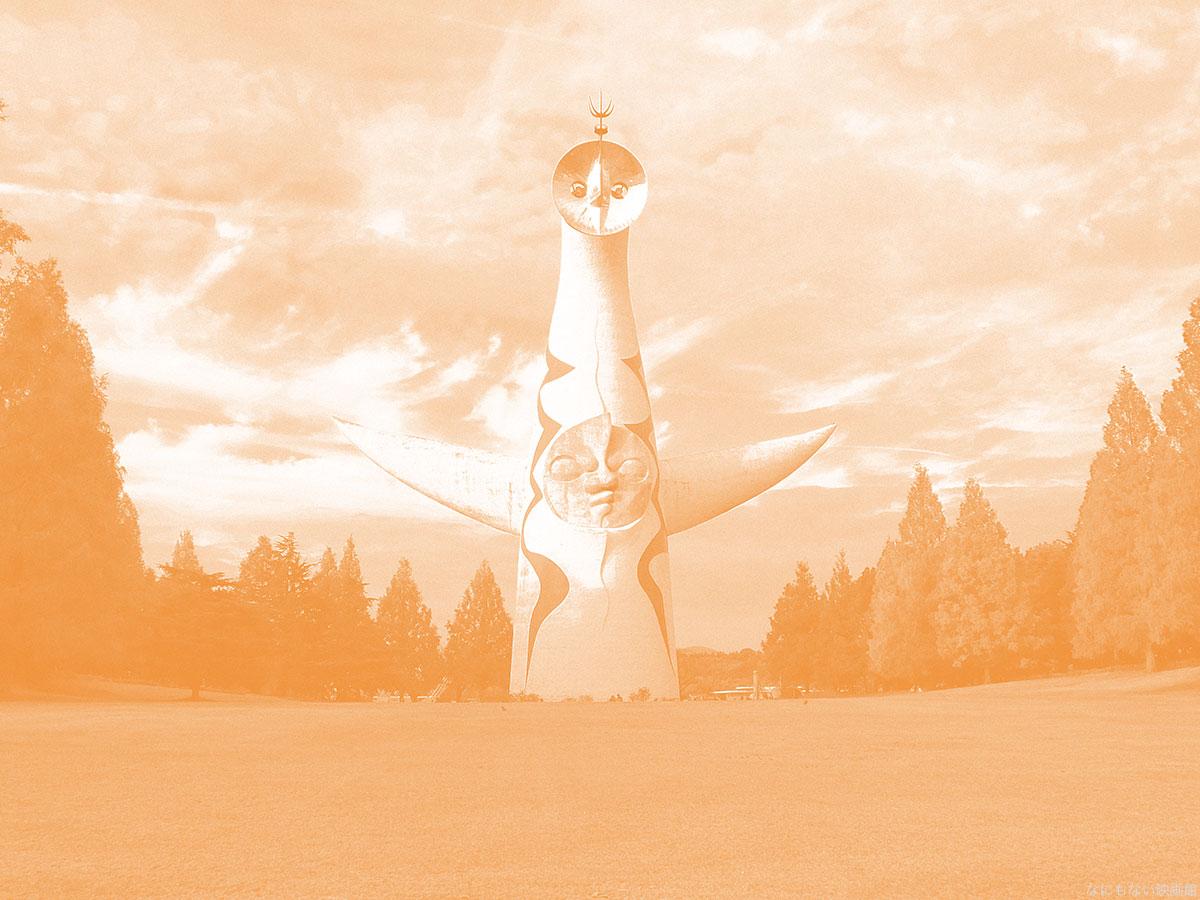 太陽の塔 表側