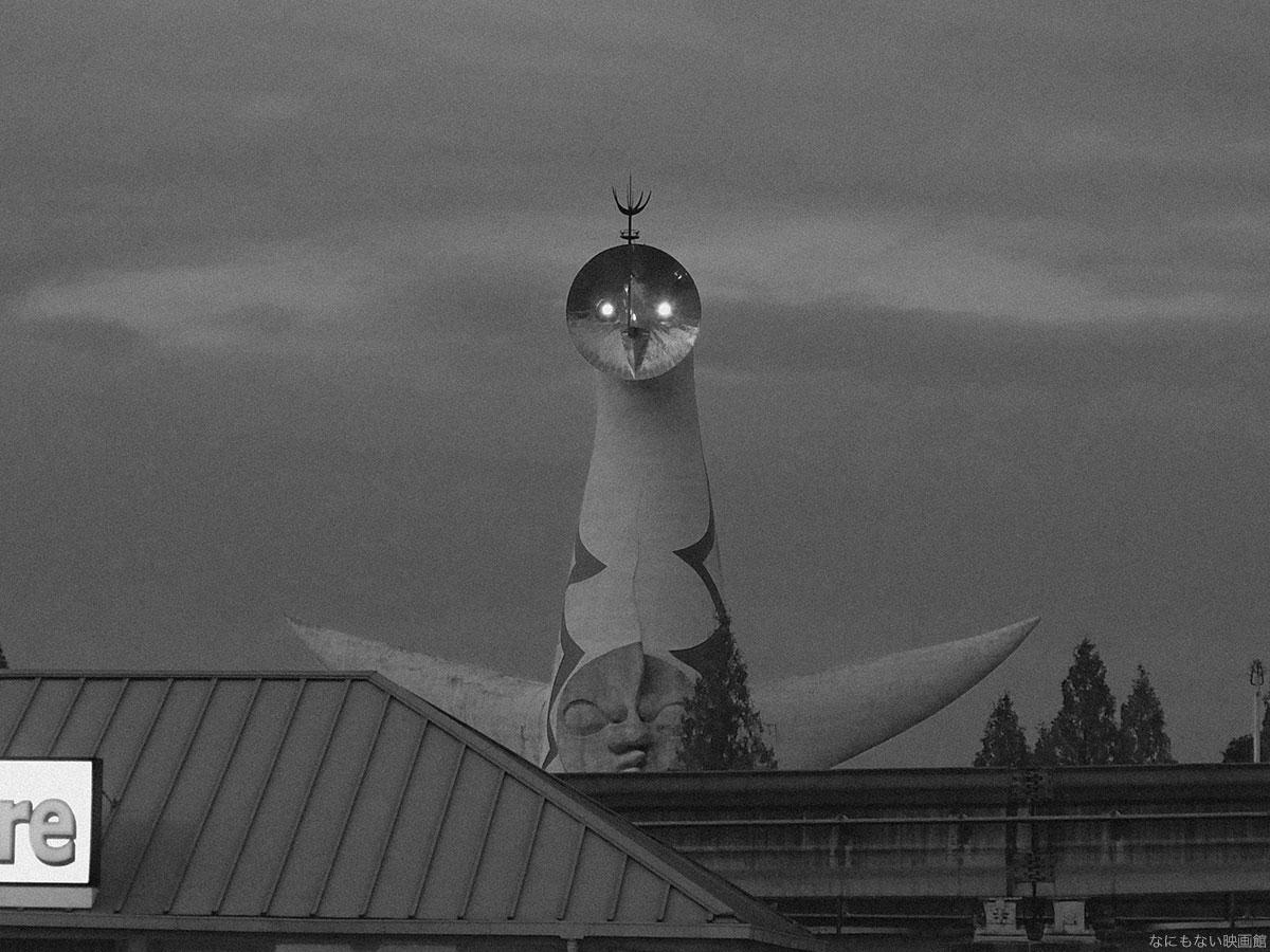 目が光っている太陽の塔