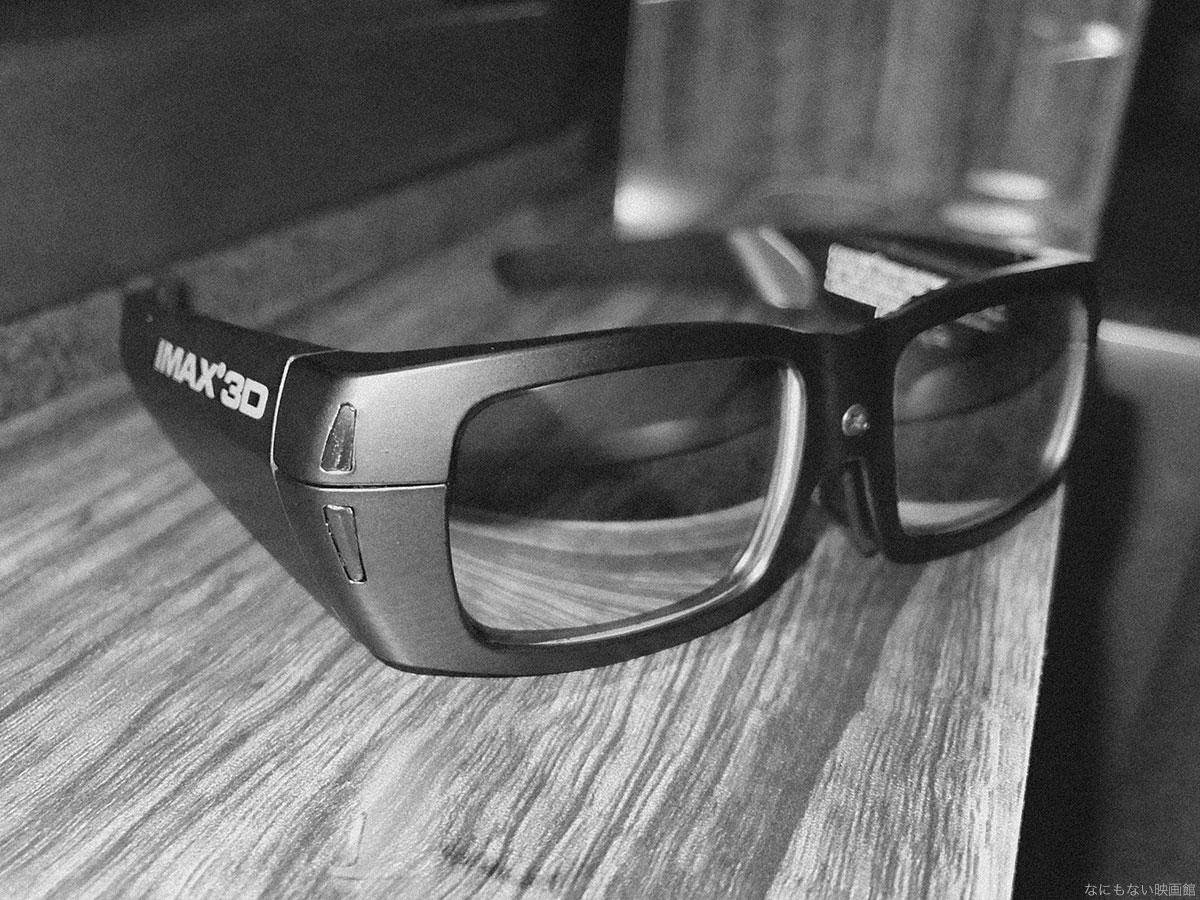 IMAX次世代レーザー 立体眼鏡 DOLBY 3D方式