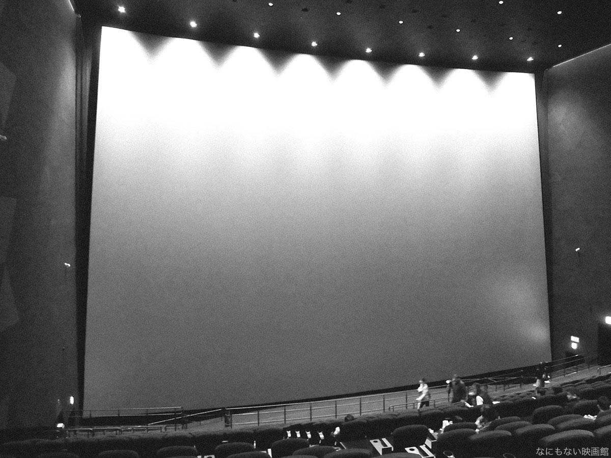 IMAX次世代レーザースクリーン
